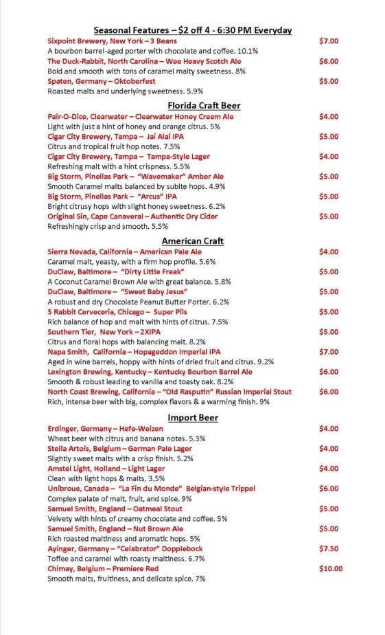Beer Page New 12-3-17